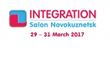"Joined booth ""Integration. Salon. Novokuznetsk"""