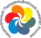 National Paradelphic Committee of Russia